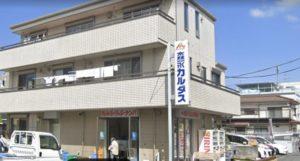 東京都八王子市散田町のピアノ教室・エレクトーン教室・リトミック教室はMUSICA CANTABILE音楽教室へのアクセス