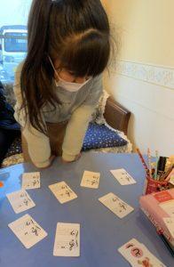 東京都八王子市散田町のピアノ教室・エレクトーン教室・リトミック教室はMUSICA CANTABILE音楽教室で子供が成長!